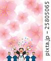 応援団 春 桜のイラスト 25805065