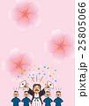 応援団 春 桜のイラスト 25805066