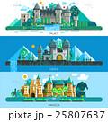 Antique Castles Horizontal Banners 25807637
