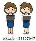スーツ会社員女性・タブレット横2 25807947