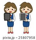 スーツ会社員女性・タブレット縦2 25807958