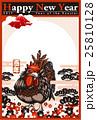 年賀状 ベクター 鶏のイラスト 25810128