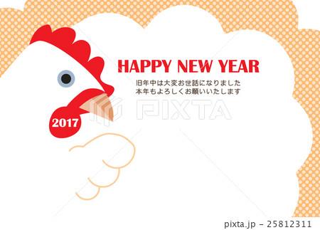 年賀状 酉年 2017年 テンプレート ヨコのイラスト素材 [25812311] - PIXTA