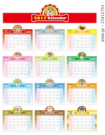 2017年 犬のイラストカレンダー 25812701