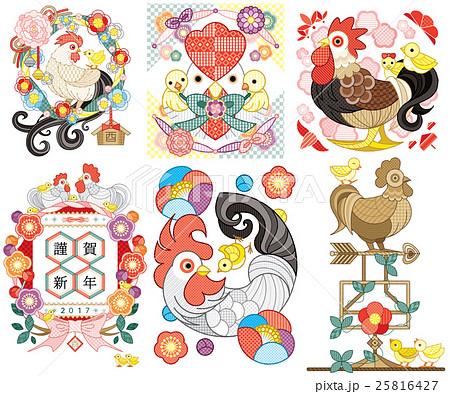 2017年酉年年賀状用イラストカットデザイン素材集(花輪・家族・リボン・風見鶏・ひよこ)色々 25816427