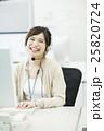 オペレーター 25820724