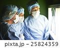 医療 イメージ 25824359