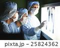 医療 イメージ 25824362
