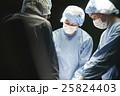 医療 手術イメージ 25824403