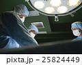 人物 男性 医療の写真 25824449