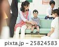 病院 待合室イメージ 25824583