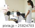 学生 通院イメージ 25824703