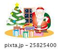 サンタクロースとプレゼント 25825400