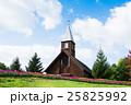 神戸フルーツフラワーパーク テーマパーク 秋の写真 25825992