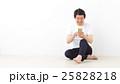 男性 ミドル 検索の写真 25828218