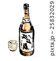 日本酒 一升瓶 筆描きのイラスト 25832029