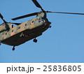 千葉県船橋市の習志野駐屯地で新春に行われる降下訓練始めで飛行する大型輸送用ヘリコプター 25836805
