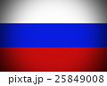 Russia flag ,original and simple Russia flag 25849008