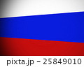 Russia flag ,original and simple Russia flag 25849010