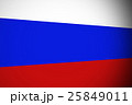 Russia flag ,original and simple Russia flag 25849011
