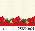クリスマス ポインセチア ニット背景 25854004