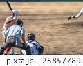 高校野球試合風景 25857789