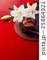カラー 25864921