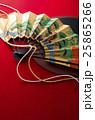 扇 和風素材 組紐の写真 25865266
