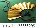 扇 和風素材 組紐の写真 25865295