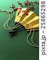 扇 和風素材 組紐の写真 25865298