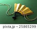 扇 和風素材 組紐の写真 25865299