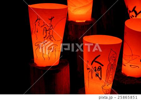 尾道市因島灯り祭り 25865851