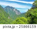 山 風景 夏の写真 25866159