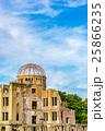 【広島県】原爆ドーム 25866235