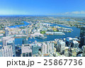 シドニーの都市風景 【オーストラリア】 25867736