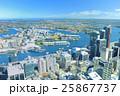 シドニーの都市風景 【オーストラリア】 25867737