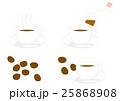 コーヒーと紅茶 25868908