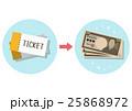 買取 ベクター チケットのイラスト 25868972