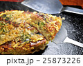 お好み焼き 和食 鉄板焼きの写真 25873226