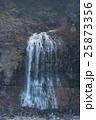 知床 知床国立公園 世界遺産の写真 25873356