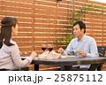 夫婦 食事 ディナーの写真 25875112