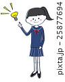 高校生 セーラー服 女の子のイラスト 25877694