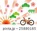 新春サイクリング MTB 25880165