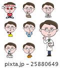 男性 表情 ベクターのイラスト 25880649