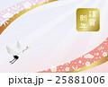 年賀状 ベクター 謹賀新年のイラスト 25881006