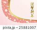 年賀状 ベクター 謹賀新年のイラスト 25881007