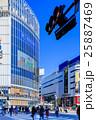 渋谷 スクランブル交差点 交差点の写真 25887469