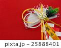正月 正月飾り 飾りの写真 25888401