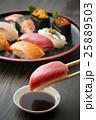 にぎり寿司 25889503