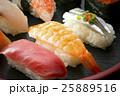 にぎり寿司 25889516